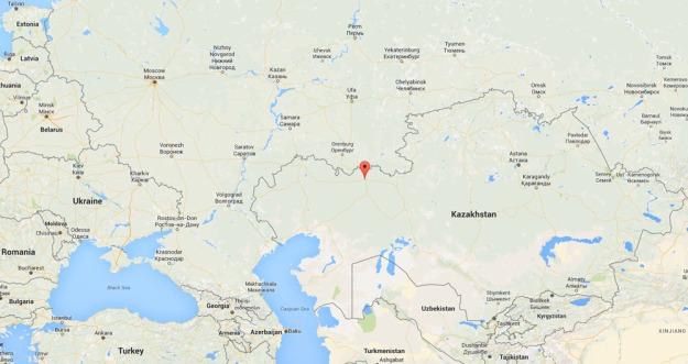 Aktyubinsk, Aktobe
